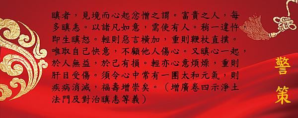 投影片10.PNG