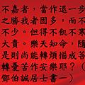 投影片16.PNG
