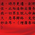投影片20.PNG