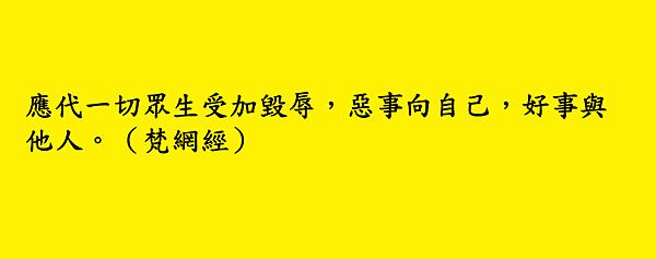 投影片5.PNG