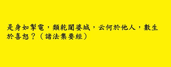 投影片8.PNG