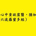 投影片6.PNG