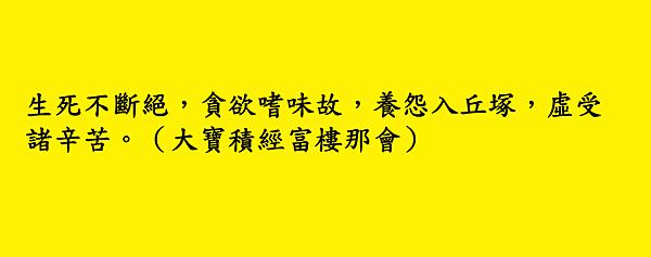 投影片7.PNG