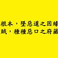 投影片14.PNG