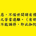 投影片11.PNG
