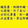 投影片18.PNG