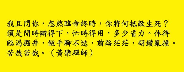 投影片17.PNG