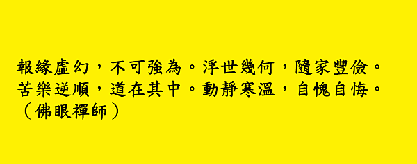 投影片21.PNG