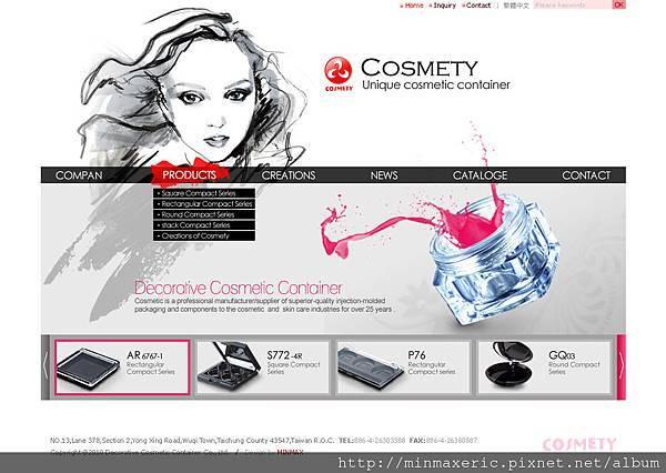 cosmety02.jpg