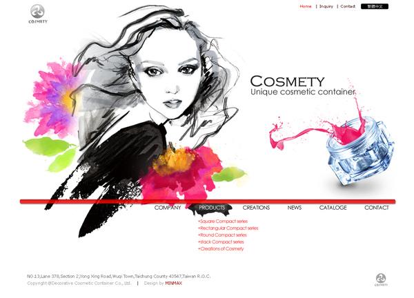 cosmety03.jpg