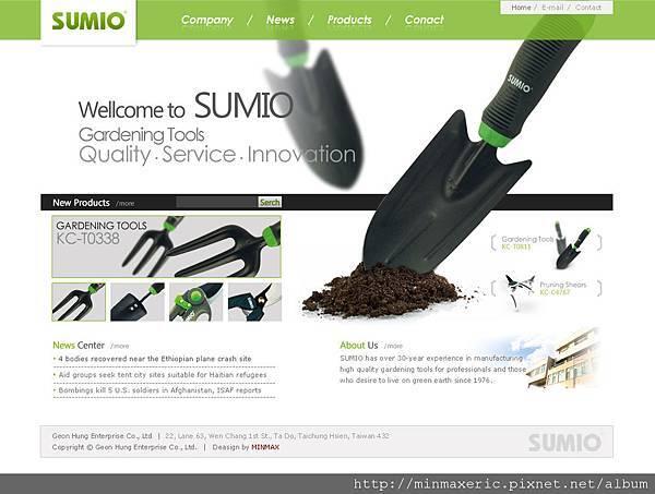 sumio2.jpg