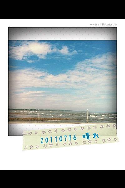 0716。永安漁港