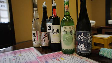 D2。春日酒藏
