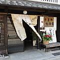 D2。奈良物語館