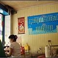 40年的挫冰店