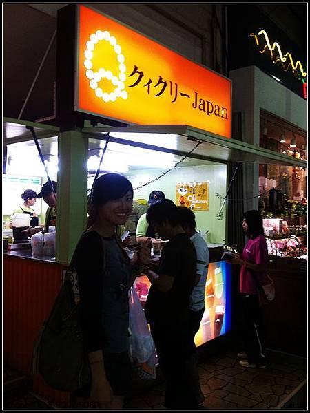 2010 1112 tour de Okinawa 3 -