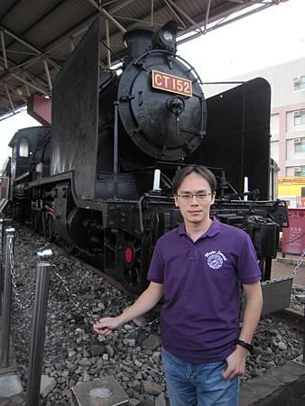 1061009-鐵道文物展示館2.JPG