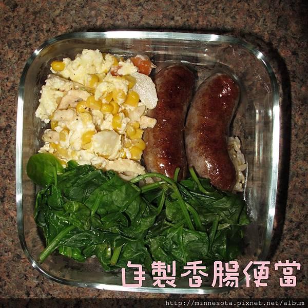 自製香腸飯