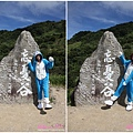 IMG_0021_副本.jpg