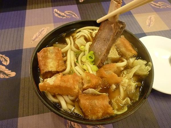 親愛的肉骨茶麵4