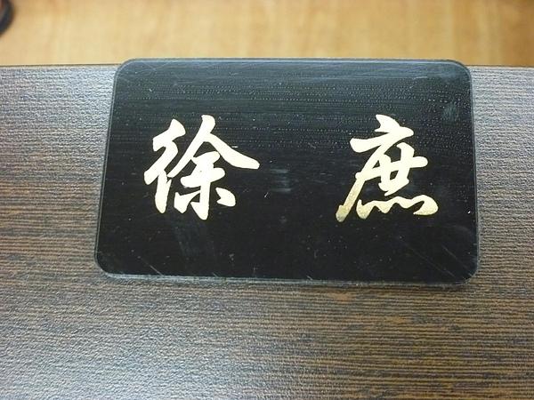 P1030185.JPG