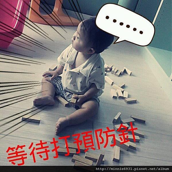 20120904_打預防針