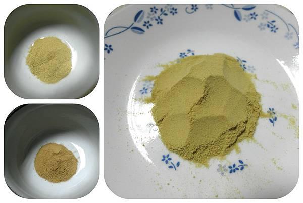 蜂蜜拿鐵(歐蕾檸檬草、阿里山烏龍、錫蘭紅茶).jpg
