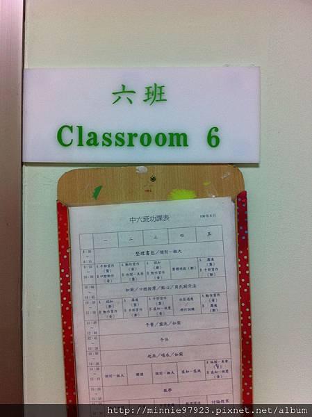 這是我的課表(9月)