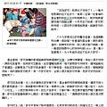 2011/12歡送狗大使-1