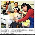 2011/12歡送狗大使-2
