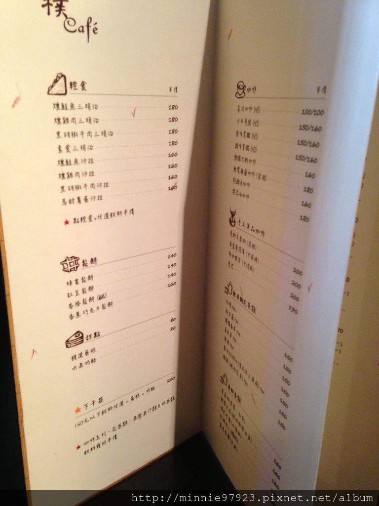 璞樸咖啡 菜單2