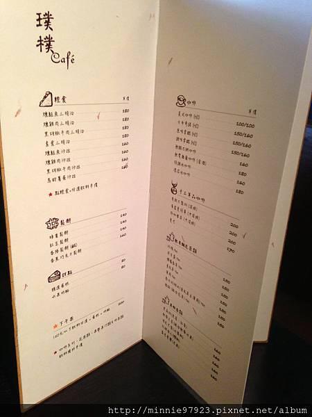 璞樸咖啡 菜單4