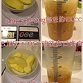 生酮飲食-水果1