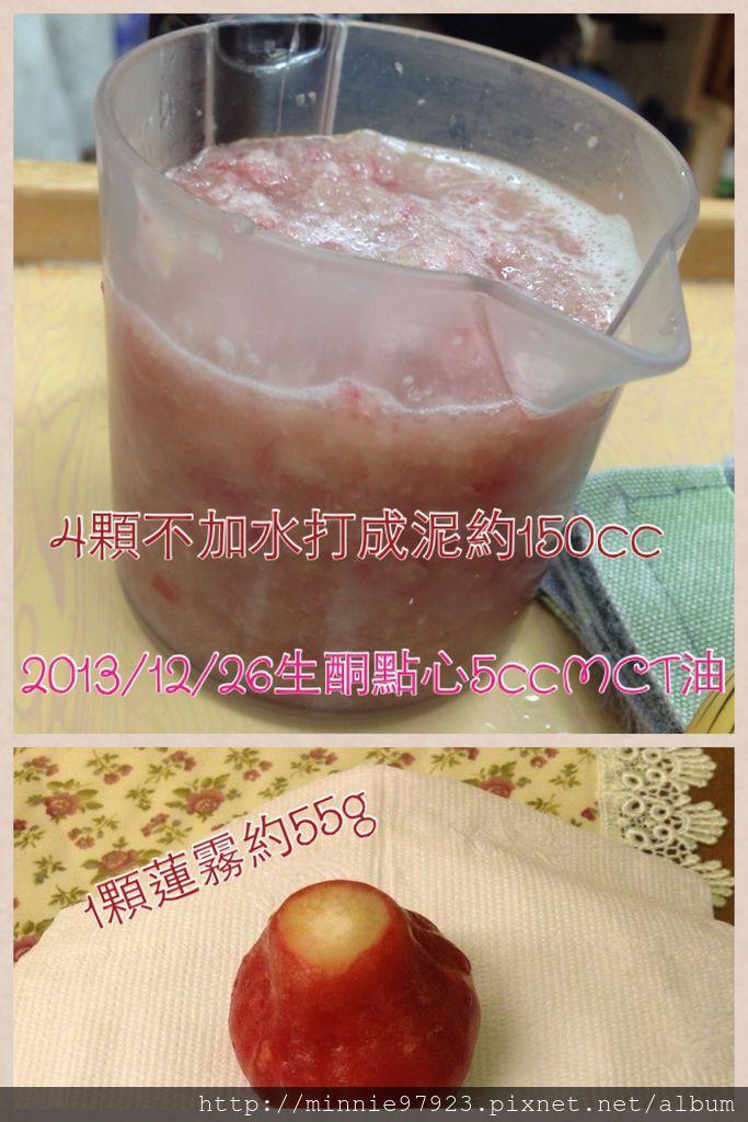 生酮飲食-水果2