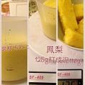生酮飲食-水果3