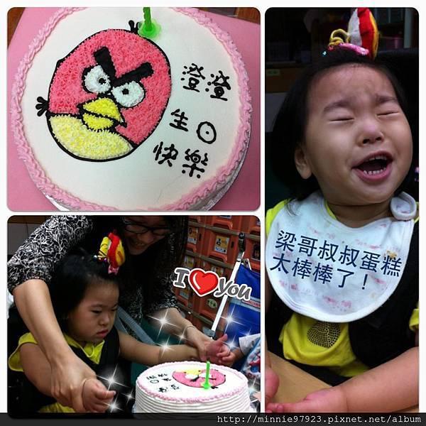 (四歲)澄寗生日