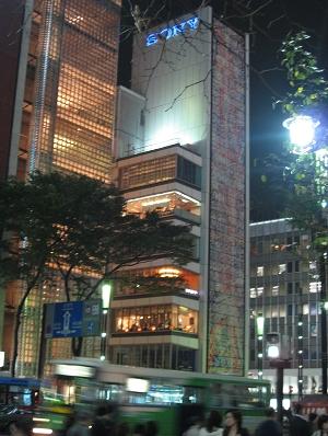 銀座Sony大樓也很漂亮