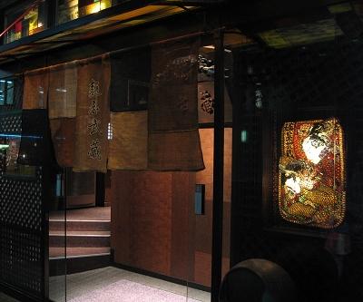 晚餐:新宿西口走一陣子的麵屋武藏