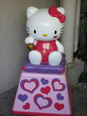為何這裡也有Hello Kitty?