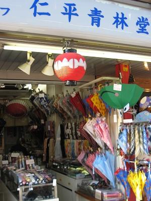 傘就...台灣的比較好看