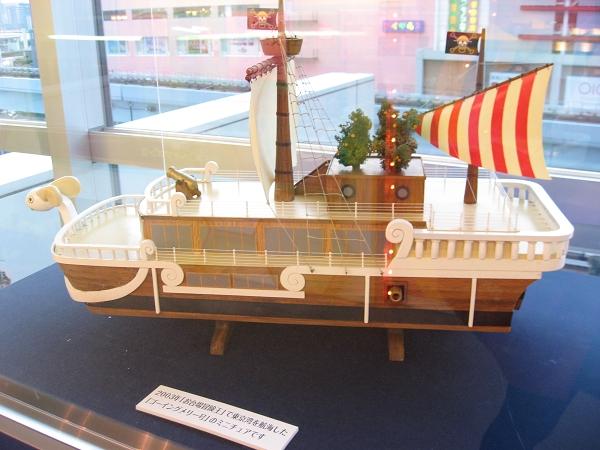 節目需要的模型船吧?