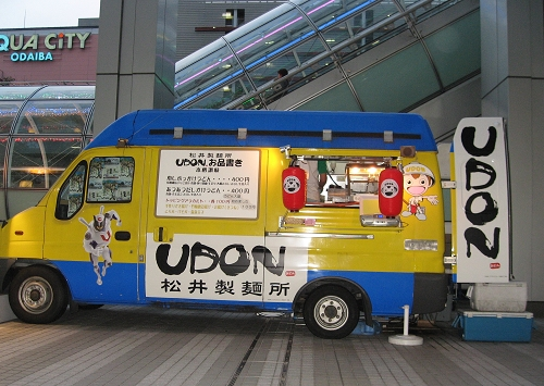 配合節目宣傳的烏龍麵車車