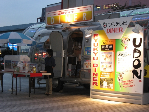 現在播映的診療所宣傳小餐車