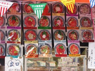 上野的阿美橫町,很有名的一堆鐵火ㄉㄨㄥˋ