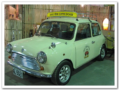 Mini Austin的咖啡小車,可愛~