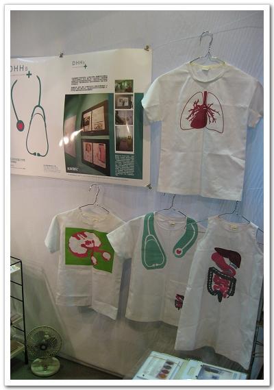 東海醫院的T-Shirt,很有趣啊!