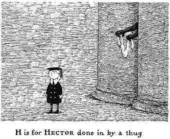 被歹徒做掉的Hector