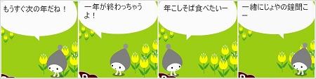 2007快樂.jpg