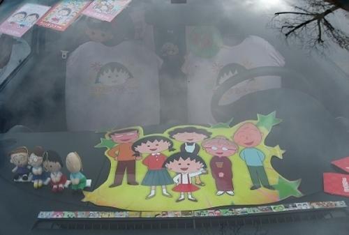 小丸子汽車-2.jpg