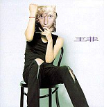 王菲(1997)
